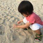 子どもが一人遊びをしない? まずは◯◯・◯◯な環境を作る